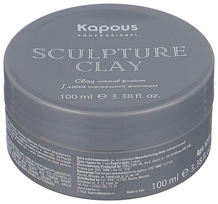 Kapous Professional Глина Sculpture Clay Normal Fixation, средняя фиксация