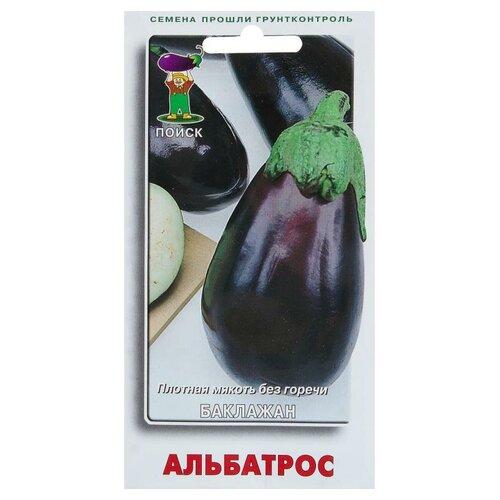 семена артишок султан 2 г в цветной упаковке поиск Семена ПОИСК Баклажан Альбатрос 0.25 г