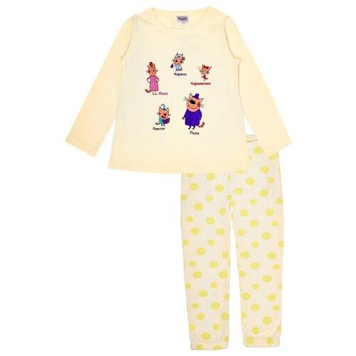 Пижама Frutto Rosso размер 92, желтый