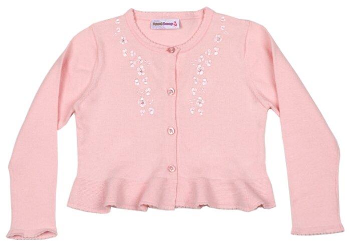 Кардиган Sweet Berry размер 98, розовый