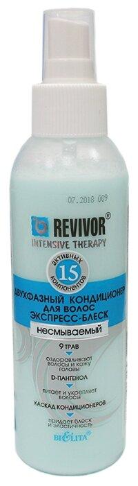 Bielita Revivor Intensive Therapy Двухфазный кондиционер для волос «Экспресс-блеск» для волос и кожи головы