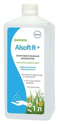 Saraya Alsoft R+ Кожный антисептик в еврофлаконе для локтевых дозаторов 20841