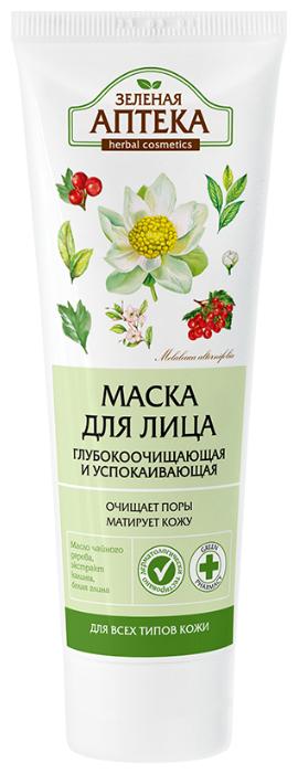 Зелёная Аптека Маска для лица Глубокоочищающая и успокаивающая