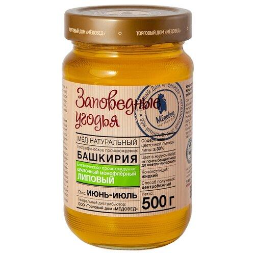 Мед Мёдовед Заповедные угодья Липовый 500 г
