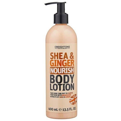 Лосьон для тела Creightons Питательные имбирь и масло Ши, 400 мл масло ши для тела свойства