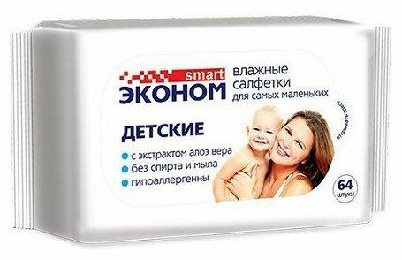 Влажные салфетки для малышей Johnson's baby Нежная забота