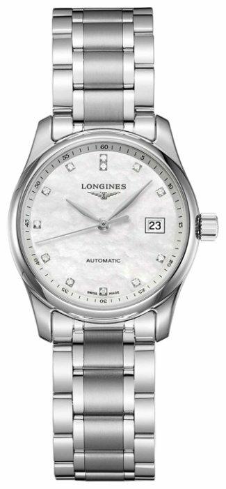 Наручные часы Наручные часы LONGINES L2.257.4.87.6
