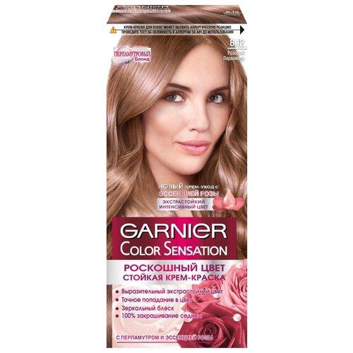 GARNIER Color Sensation Перламутровый блонд стойкая крем-краска для волос, 8.12, Розовый перламутр