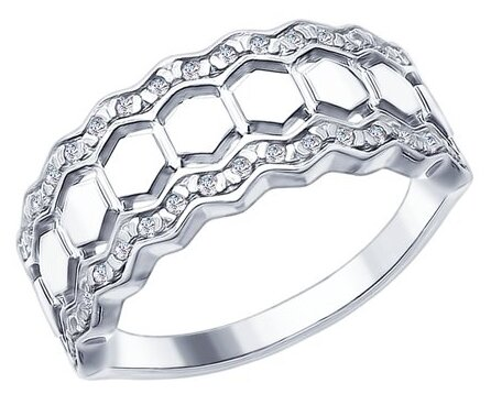 Серебряное кольцо Nasonpearl NP3792