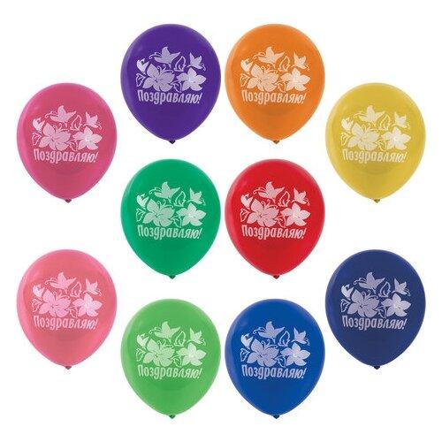 Набор воздушных шаров Золотая сказка Поздравляю 105006 (50 шт.)