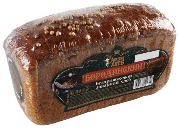 Рижский ХЛЕБ Бородинский заварной бездрожжевой пшенично-ржаный