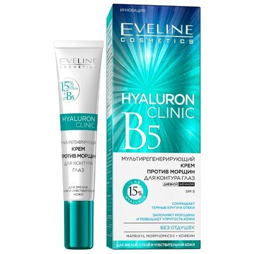 Eveline Cosmetics Крем мультирегенерирующий против морщин для контура глаз Hyaluron Clinic B5 20 млДля глаз<br>