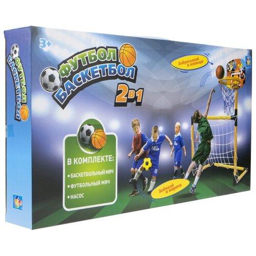 Купить Игровой набор 1TOY 2в1 Футбол-Баскетбол (Т17516) мультиколор, 1 TOY, Спортивные игры и игрушки