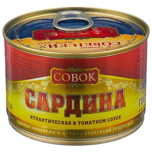 Совок Сардина атлантическая в томатном соусе, с ключом, 250 г