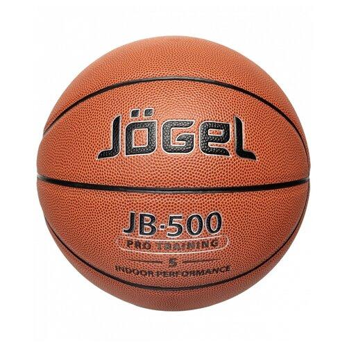 Баскетбольный мяч Jögel JB-500 №5, р. 5 коричневый сковорода polaris safari 26f 26 см коричневый зеленый