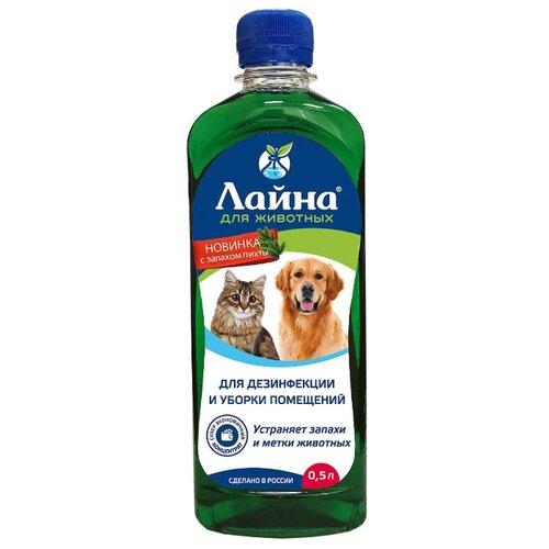 Фото - Моющее средство Лайна дезинфицирующее для уборки за животными, с запахом пихты 500 мл спрей лайна мс для устранения