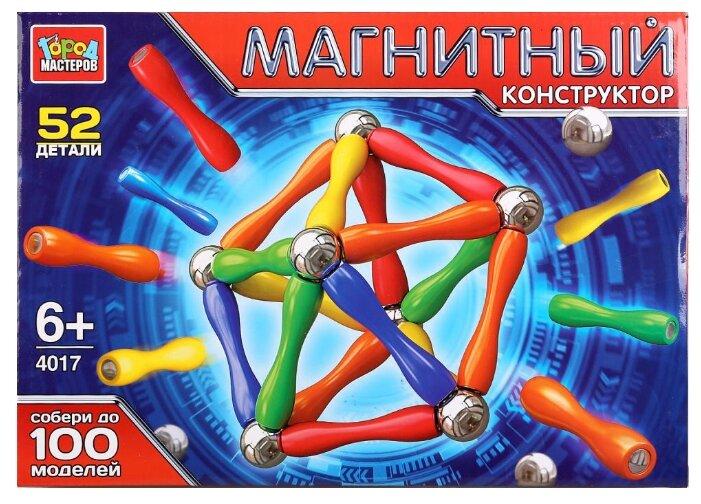 Магнитный конструктор ГОРОД МАСТЕРОВ Магнитный 4017 Палочки и шарики