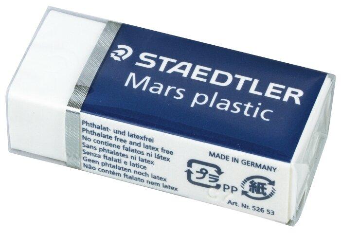 Staedtler Ластик Mars plastic (526 53)