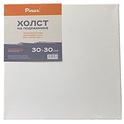 Купить Холст Pinax на подрамнике 30х30 см (20.3030), Холсты