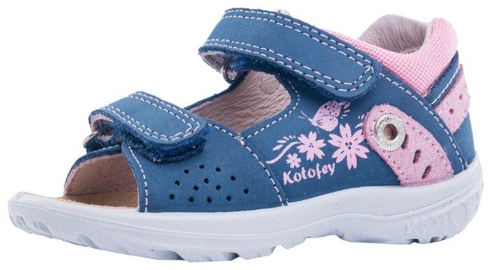 Туфли КОТОФЕЙ размер 23, серый/розовый