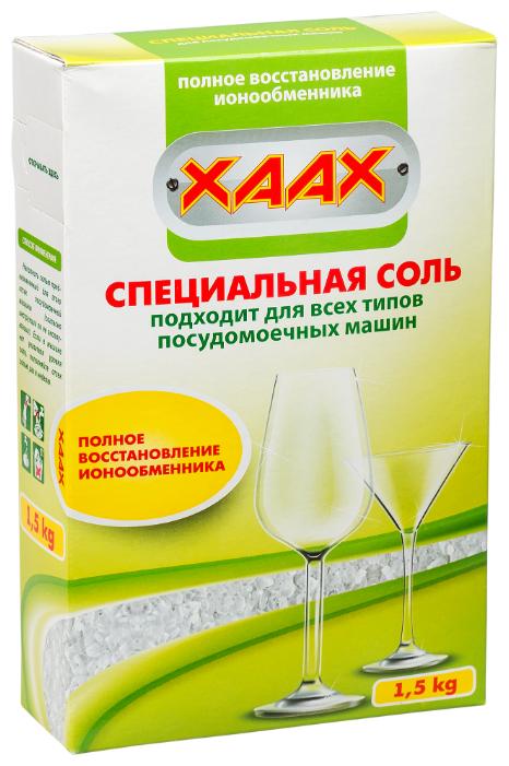 XAAX Специальная соль для посудомоечных машин 1.5 кг