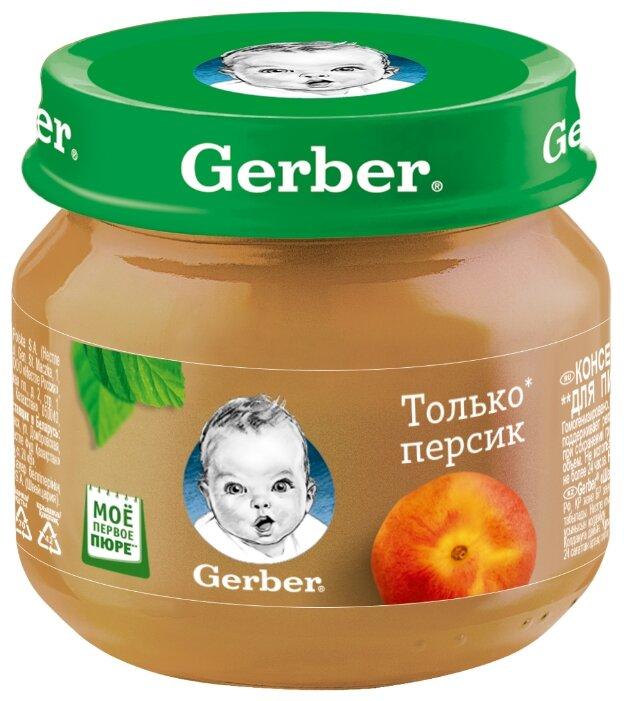 Пюре Gerber Только персик (с 4 месяцев) 80 г, 1 шт.