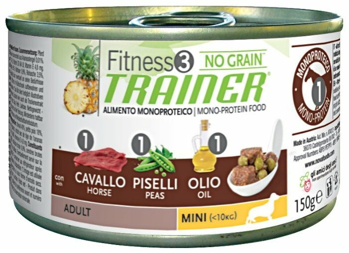 Корм для собак TRAINER Fitness3 No Grain Adult Mini Horse and Peas canned