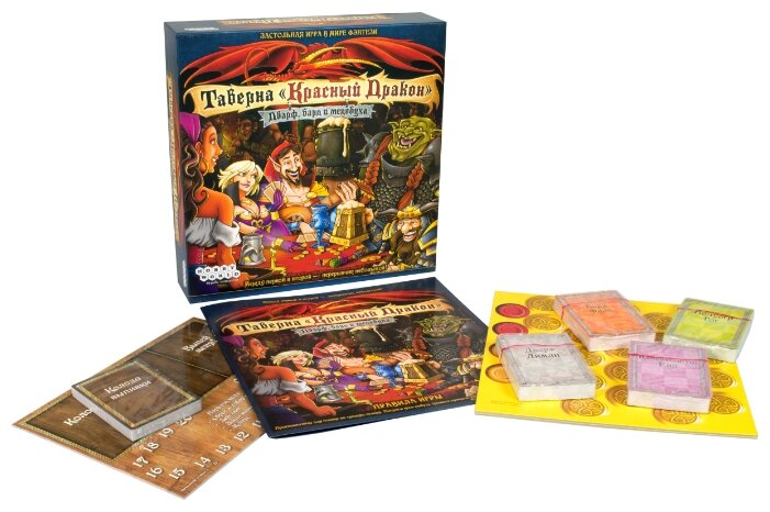 Настольная игра HOBBY WORLD Таверна Красный дракон: Дварф, бард и медовуха