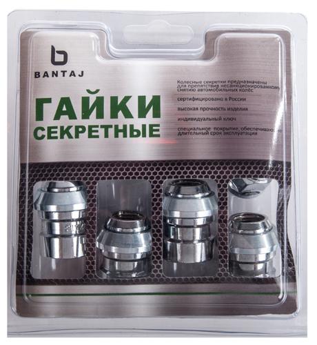 Гайка-секретка BANTAJ Pro BS726345FD M12 x 1,5