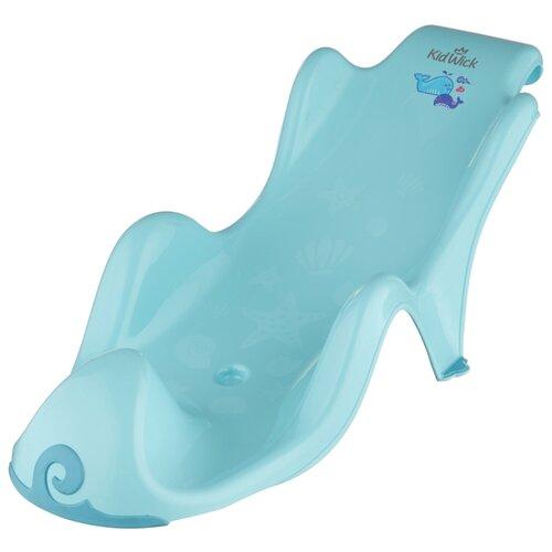 Купить Горка для купания Kidwick Аква Гранд голубой, Сиденья, подставки, горки