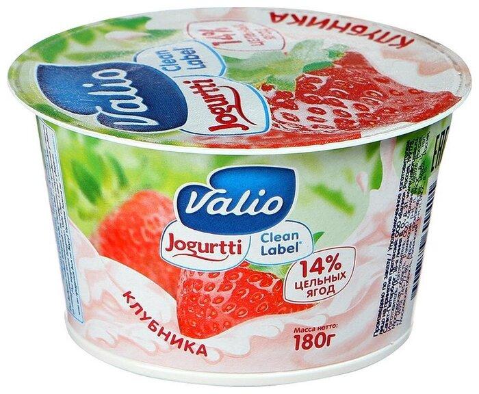 Йогурт Valio clean label с клубникой 2.6%, 180 г