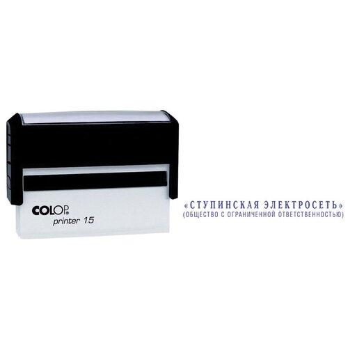 Фото - Штамп COLOP Printer 15-Set прямоугольный самонаборный синий штамп colop printer с20 прямоугольный оплачено синий