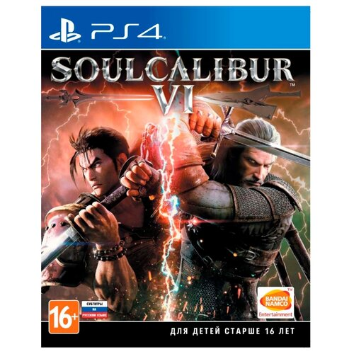 Купить Игра для PlayStation 4 Soulcalibur VI, BANDAI NAMCO