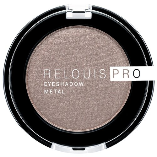 Купить Relouis Pro Eyeshadow Metal 52 cocoa milk