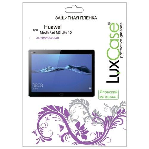 Защитная пленка LuxCase для Huawei MediaPad M3 Lite 10 / антибликовая прозрачный пленка