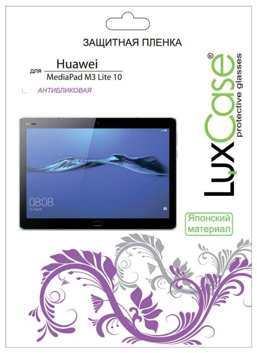 Защитная пленка LuxCase для Huawei MediaPad M3 Lite 10 / антибликовая