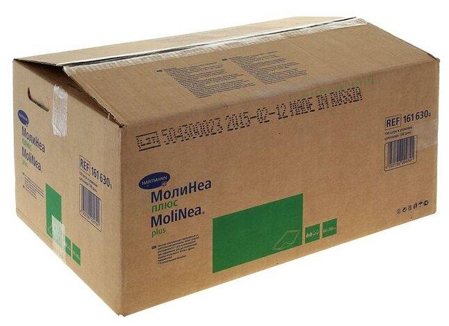Простыни Hartmann MoliNea Plus 1616300, 60 х 90 см (100 шт.) — купить по выгодной цене на Яндекс.Маркете