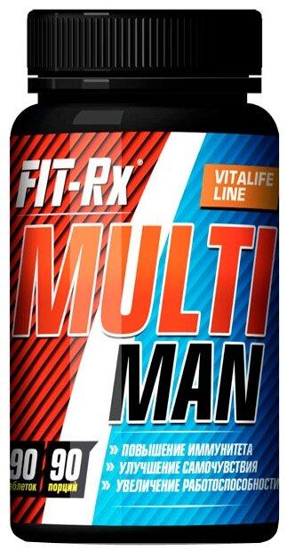 Минерально-витаминный комплекс FIT-Rx Multi Man (90 таблеток)