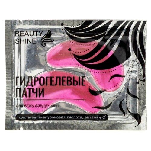 Купить Beauty Shine Гидрогелевые патчи для кожи вокруг глаз с гиалуроновой кислотой, коллагеном и витамином С (2 шт.)