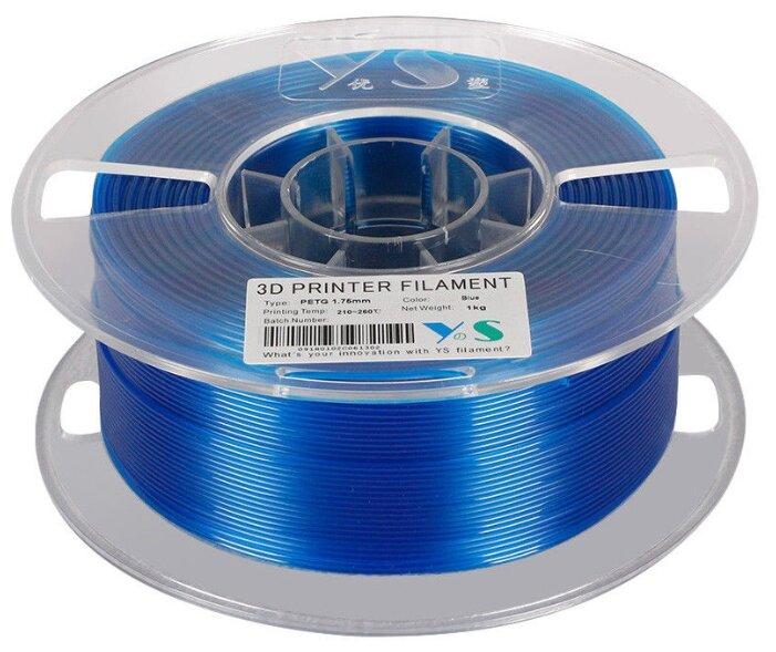 PETG пруток Yousu 1.75мм Синий