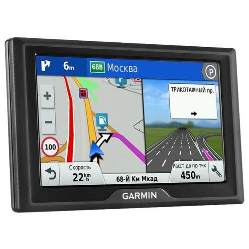 Навигатор Garmin Drive 51 RUS LMT