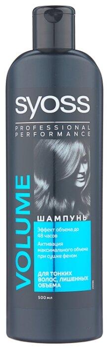 Syoss шампунь Volume Lift для тонких волос, лишенных