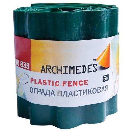 Бордюрная лента Archimedes 90835, зеленый, 6 х 0.15 м