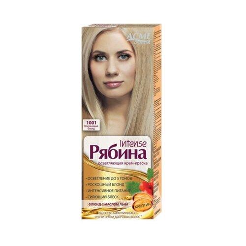 Фото - Acme-Color Intence Рябина краска для волос, 1001 Платиновый блонд acme color intence рябина краска для волос 111 мокрый песок
