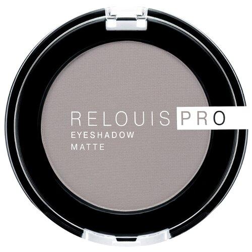 Relouis Pro Eyeshadow Matte 16 sharkskin
