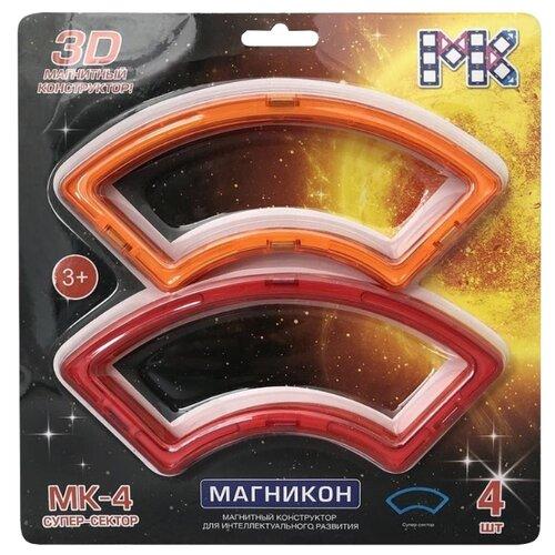 Купить Магнитный конструктор Магникон Набор элементов МК-4-СС Супер-сектор, Конструкторы