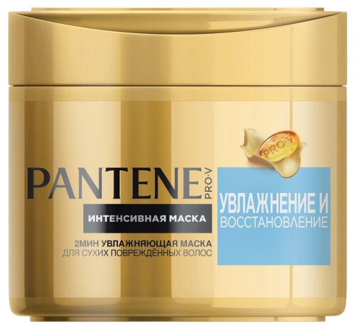 Pantene Увлажнение и восстановление Маска для волос