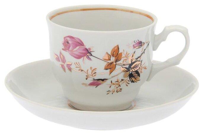 Добрушский фарфоровый завод Чайная пара Тюльпан Голландская роза 250 мл