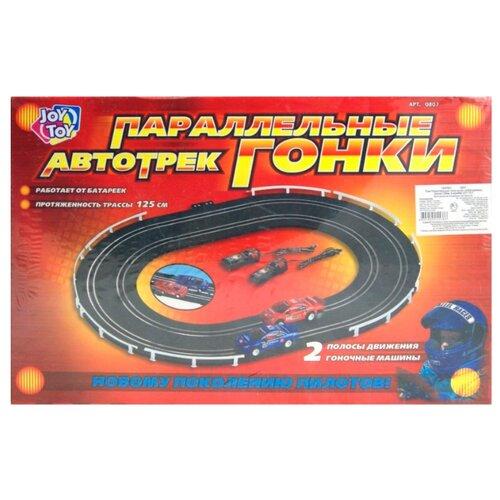 Трек Joy Toy Параллельные гонки 0807 рюкзак 0807 ulzzang