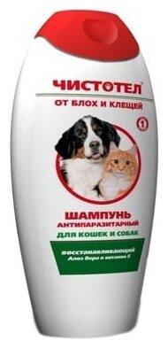 ЧИСТОТЕЛ шампунь от блох и клещей восстанавливающий для собак и кошек